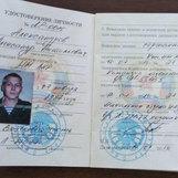 Щодо полонених російських спец. призначенців Єрофеєва та Александрова.