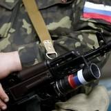 Про вірогідність наступу російсько-терористичних військ