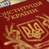 До питання особливостей порядку здійснення місцевого самоврядування на Донбасі