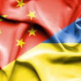 Ризики створення зони вільної торгівлі з Китаєм та проміжні результати функціонування ЗВТ між Україною та ЄС