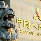 Запуск национальной криптовалюты в Китае – мотивы и следствия