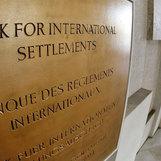 Правительства и центробанки готовятся к модернизации финансовой системы.