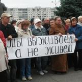 Чому українці нещасливі?