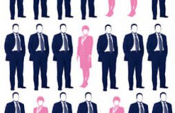 Жінки в українській політиці: нові перспективи