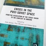 Вихід книги «Кризи на пострадянському просторі»