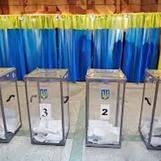 Проблемы и риски предстоящих выборов.