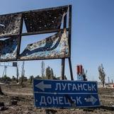 Припинення вогню на Донбасі