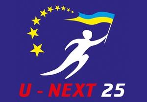Проект «U-next25. Будущая повседневность»