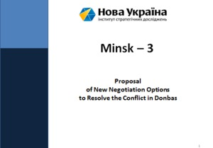 Minsk-3: expectations, decisions, actions