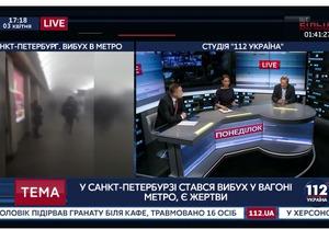 Теракт у Петербурзі ставить перед нами проблему переосмислення тероризму.