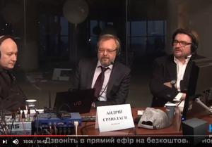 Украине грозит новый виток кризиса - А.Ермолаев в эфире телеканала КУБ
