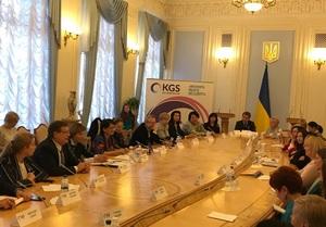 Андрій Єрмолаєв узяв участь у засіданні учасників Kyiv Global Summit